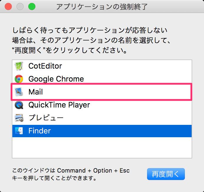 終了 エクセル 強制 WordやExcelが止まって操作に反応しなくなったときの対処方法