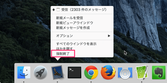 mac-app-force-quit-10