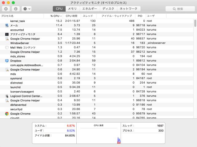 mac-app-force-quit-13