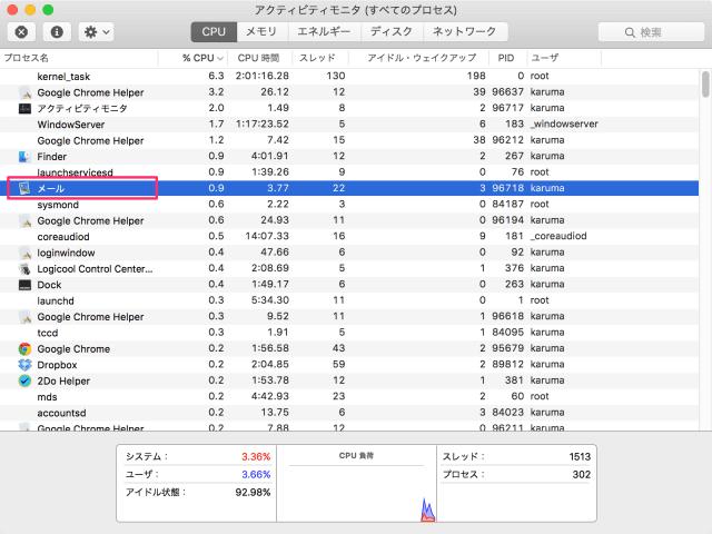 mac-app-force-quit-14
