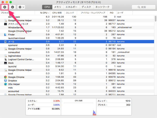 mac-app-force-quit-15