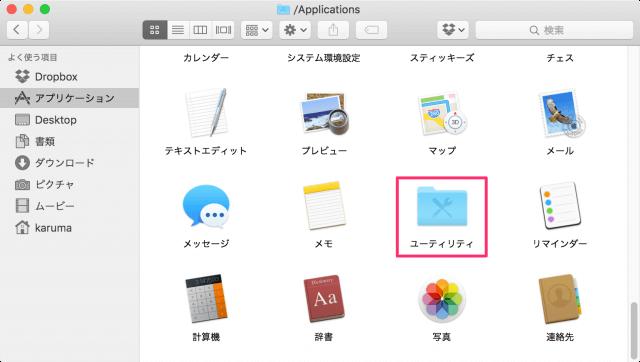mac-app-force-quit-17
