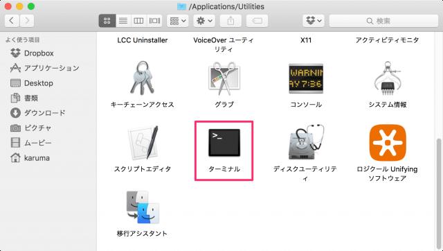 mac-app-force-quit-18