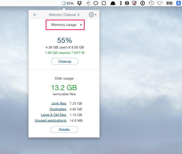 mac-app-memory-cleaner-x-11
