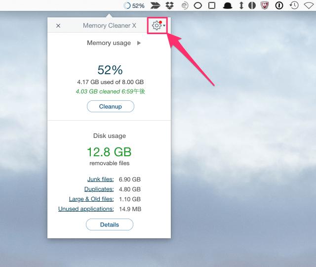 mac-app-memory-cleaner-x-13