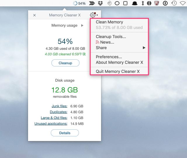 mac-app-memory-cleaner-x-14