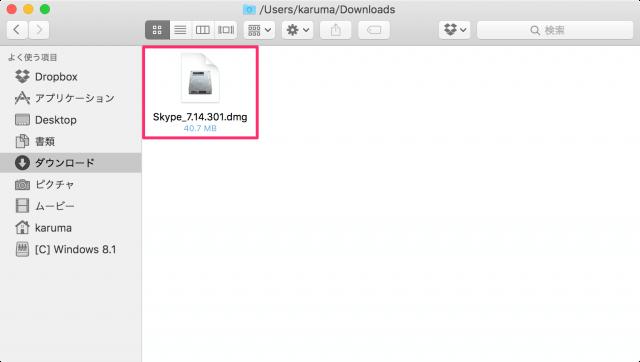 mac-app-skype-install-02