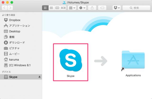 mac-app-skype-install-03