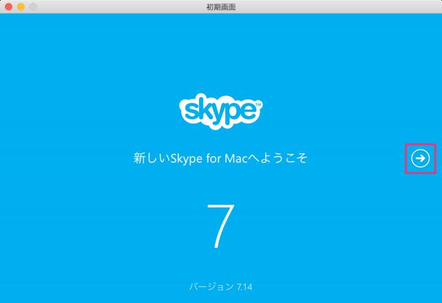 mac-app-skype-install-14