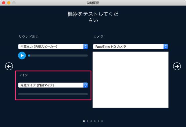 mac-app-skype-install-16