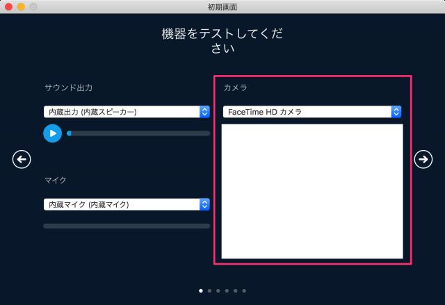 mac-app-skype-install-17