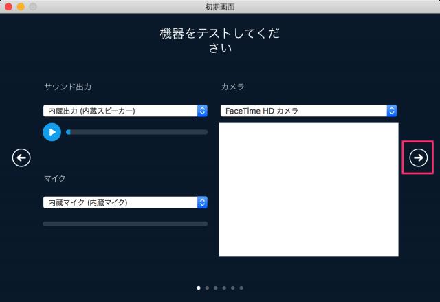 mac-app-skype-install-18