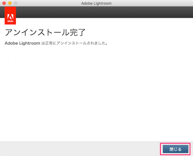 mac-lightroom-cc-uninstall-07