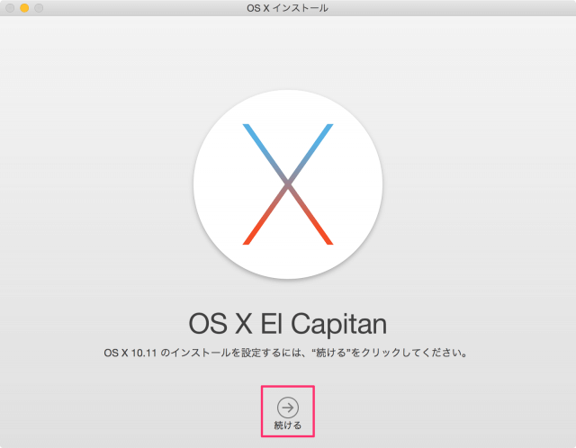 mac-os-x-el-capitan-update-07