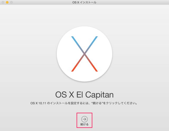 mac-os-x-el-capitan-update-07