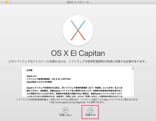 mac-os-x-el-capitan-update-08