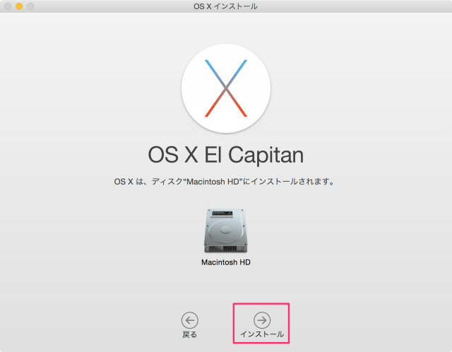 mac-os-x-el-capitan-update-10