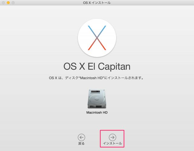 mac-os-x-el-capitan-update-10