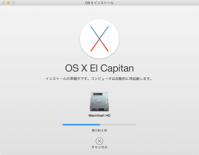 mac-os-x-el-capitan-update-12