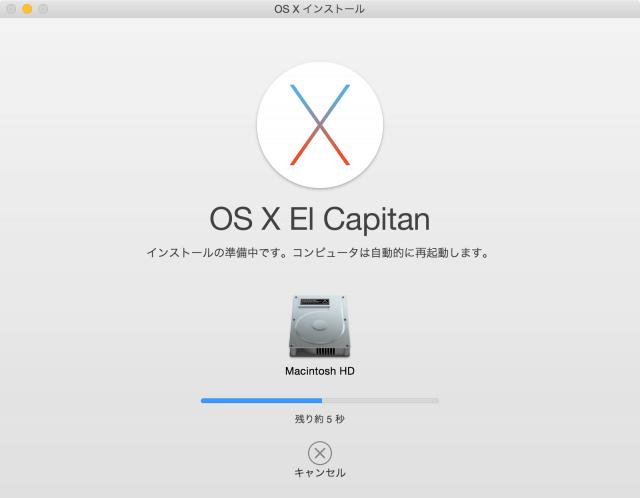 mac-os-x-el-capitan-update-12