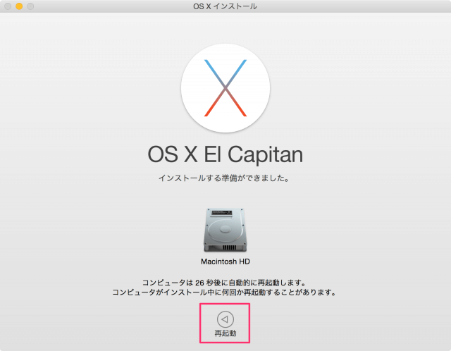 mac-os-x-el-capitan-update-13