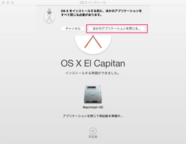 mac-os-x-el-capitan-update-14