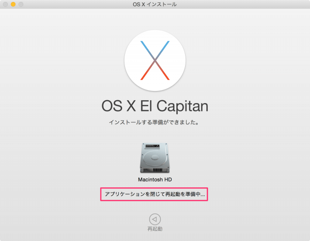 mac-os-x-el-capitan-update-15
