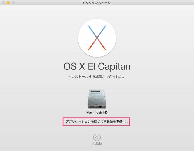 mac-os-x-el-capitan-update-15
