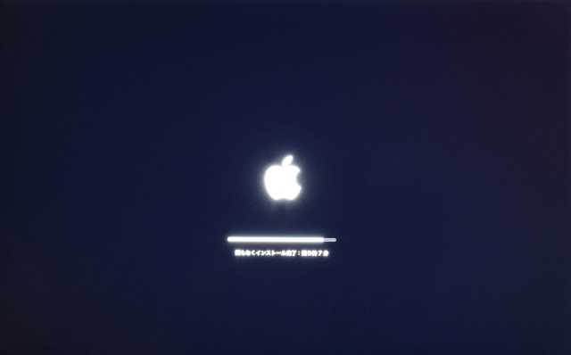 mac-os-x-el-capitan-update-16