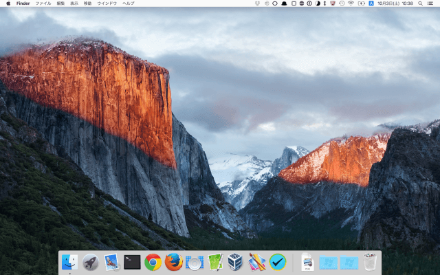 mac-os-x-el-capitan-update-17