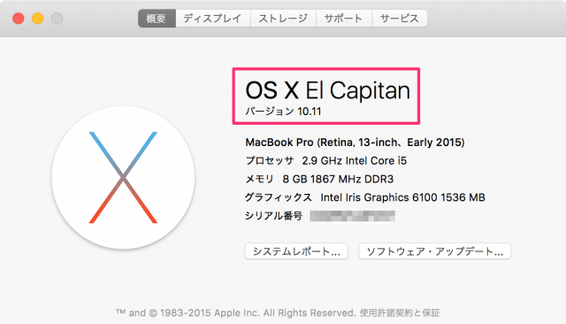 mac-os-x-el-capitan-update-19