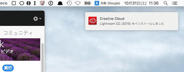 mac-photoshop-lightroom-cc-install-08