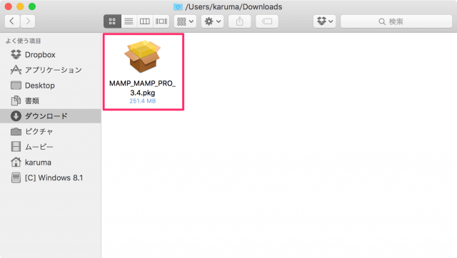 mamp-install-mac-b03