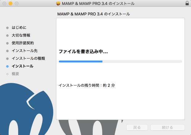 mamp-install-mac-b10