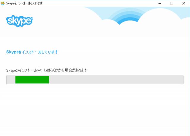 windows-10-app-skype-install-13