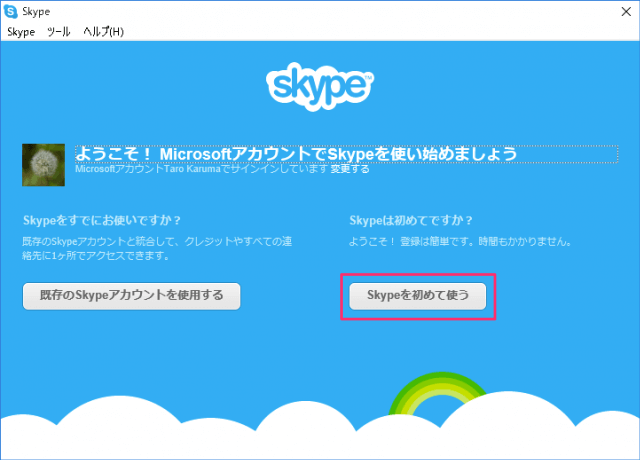 windows-10-app-skype-sign-in-04