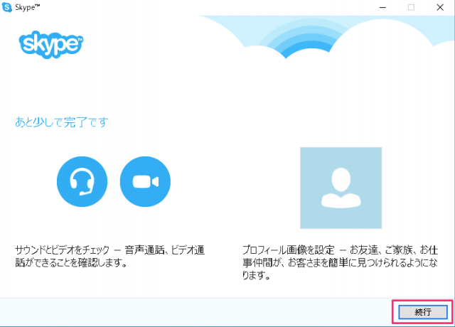 windows-10-app-skype-sign-in-08