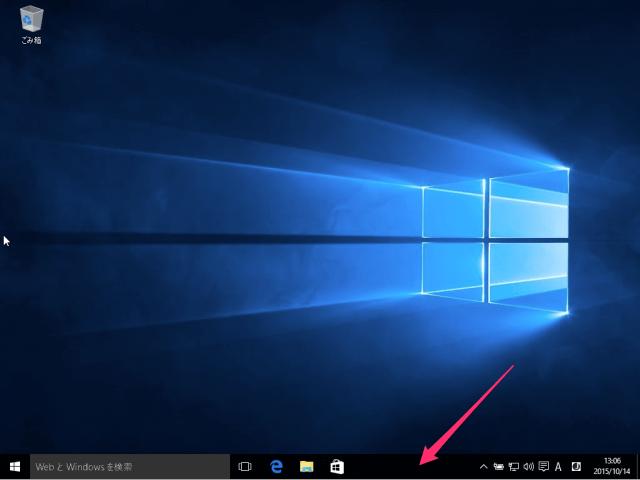 windows-10-app-startup-disable-01