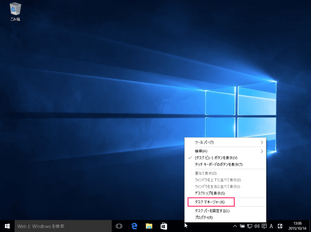 windows-10-app-startup-disable-02