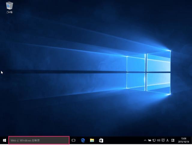 windows-10-app-startup-disable-07