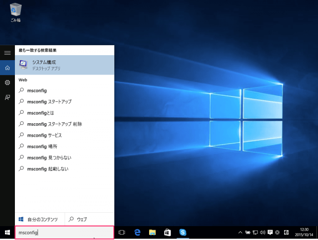 windows-10-app-startup-disable-08