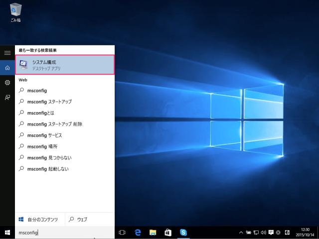 windows-10-app-startup-disable-09
