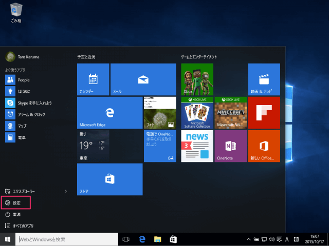 windows-10-default-apps-select-reset-01