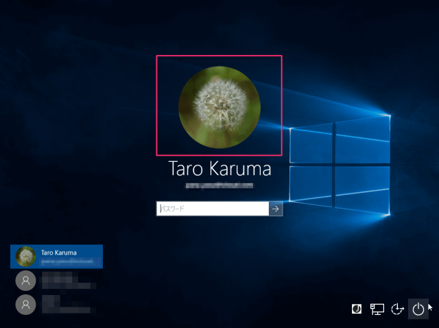 windows-10-default-user-account-picture-01