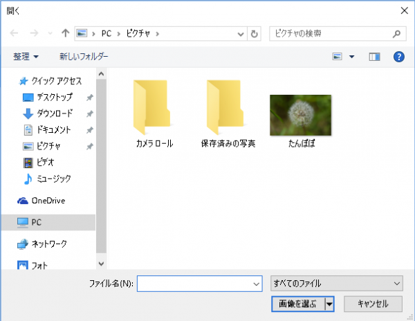 windows-10-default-user-account-picture-05