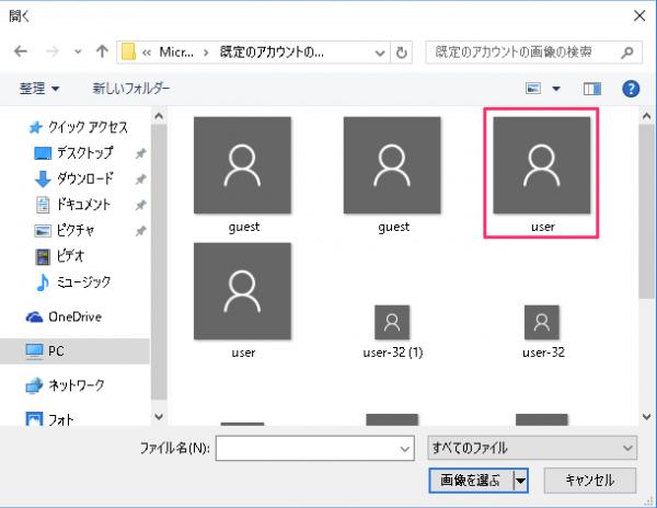 windows-10-default-user-account-picture-08