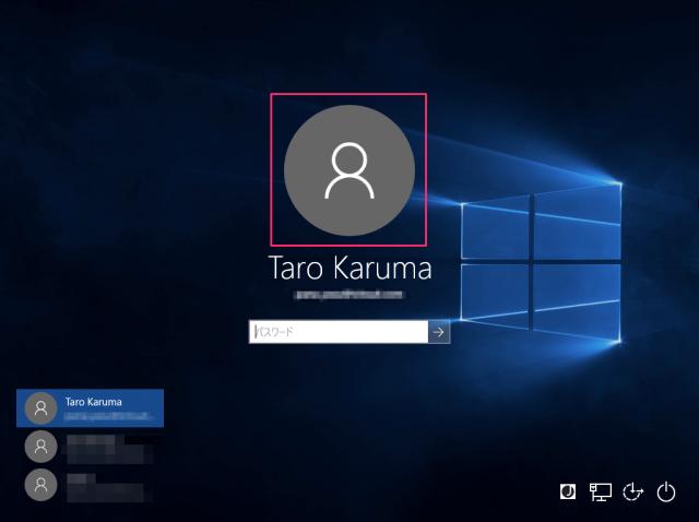 windows-10-default-user-account-picture-13