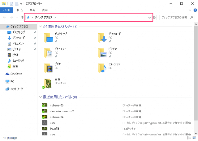 windows-10-delete-old-user-account-pictures-04