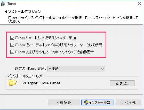 windows-10-itunes-install-07