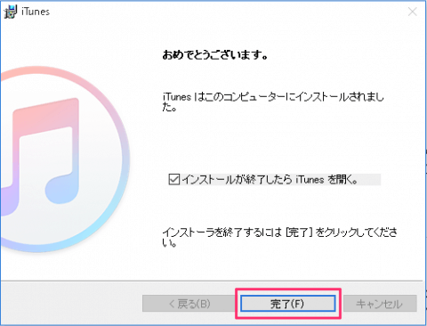 windows-10-itunes-install-14